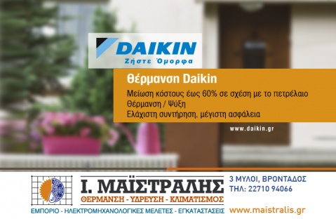 maistralis_111011_daikin_thermansi-2