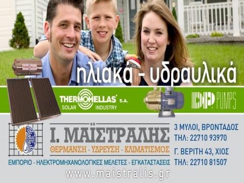 maistralis_air06_080711