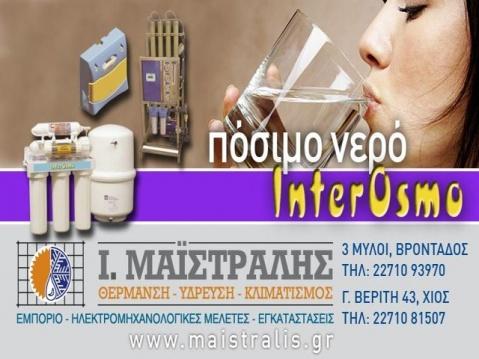 maistralis_air07_080725